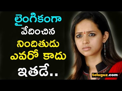 Malayalam Actress Bhavana Kidnap & Molestation Case Accused Caught