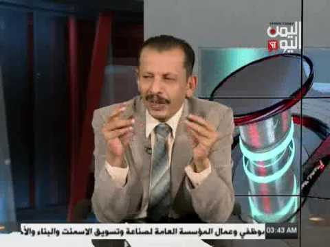 اليمن اليوم 2016 11 5