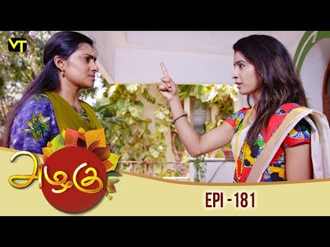 Azhagu - Tamil Serial | அழகு | Episode 181 | Sun TV Serials |  23 June 2018 | Revathy | Vision Time