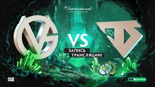 VG vs Serenity, The International 2018, game 2
