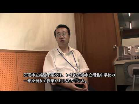 Evacuation Route Research Institute; Ogatsu (Part 2)