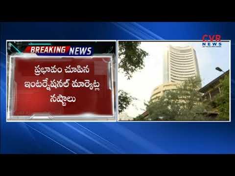 Stock Market Crash : Investors Lose Rs 4 Lakh Crore in Wealth in 5 Minutes   CVR News