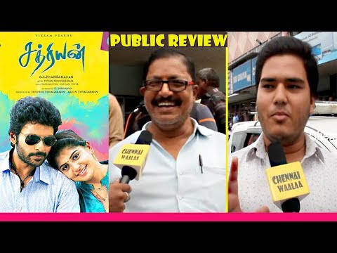 Sathriyan Movie Review | Sathriyan Movie Public Review | Vikram Prabhu | Yuvan is the Best
