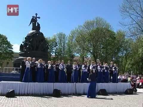 День славянской письменности и культуры отметили в Великом Новгороде