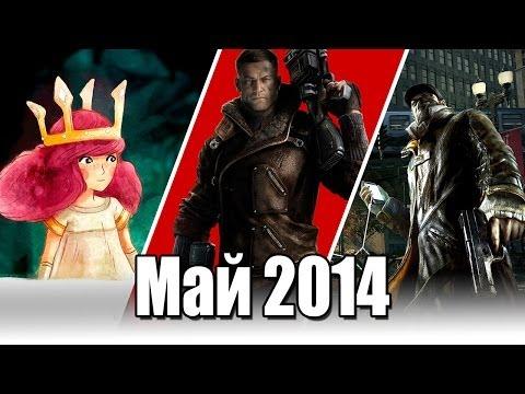 Хроники BioAlienR: Май 2014 (#16)