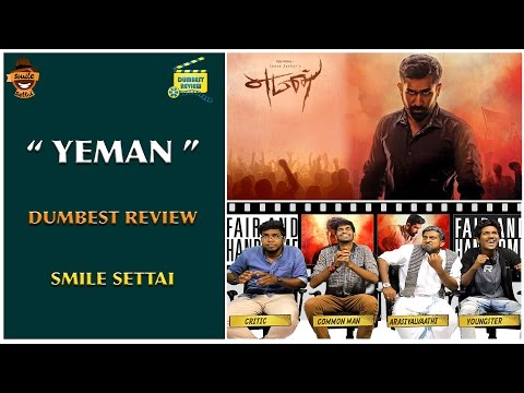 Yeman Movie Review | Dumbest Review | Smile Settai | Vijay Antony, Miya George