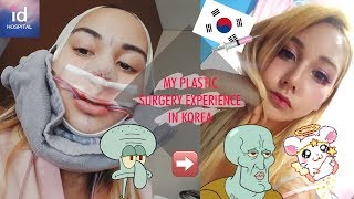 Video MY PLASTIC SURGERY EXPERIENCE IN KOREA 🤕 | id Hospital MP3, 3GP, MP4, WEBM, AVI, FLV November 2018