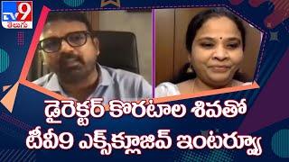 Director Koratala Siva Exclusive interview With Prema about Acharya