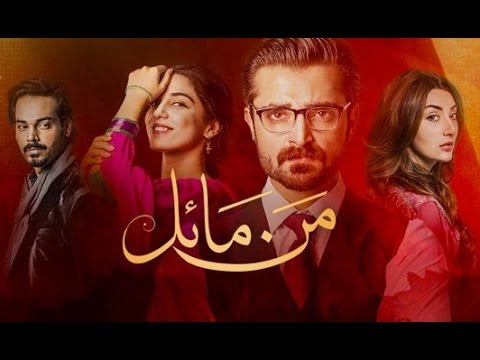 Mann Mayal Episode 19 Promo 23 May 2016
