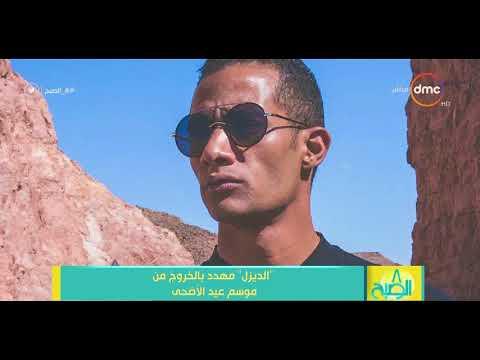 """خلاف لمحمد رمضان مع كريم السبكي يهدد بخروج """"الديزل"""" من موسم عيد الأضحى"""