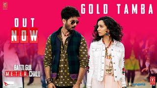 Gold Tamba Video Song | Batti Gul Meter Chalu | Shahid Kapoor, Shraddha Kapoor