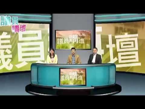 """第二十三集 """"零團費港澳遊"""" ..."""