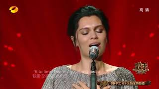 Video Jessie J - My Heart Will Go On (Celine Dion) - Singer 2018 MP3, 3GP, MP4, WEBM, AVI, FLV April 2018