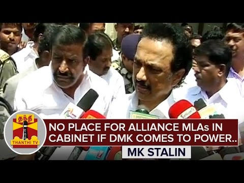 No-Place-for-Alliance-MLAs-in-Cabinet-if-DMK-comes-to-Power--MK-Stalin