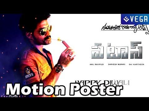 Patas Movie Motion Poster - Nadamuri Kalyan Ram - Latest Telugu Movie 2014