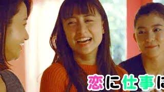 ドラマ『東京アリス』予告編60秒