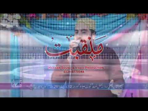 Video Ono Zahra Da Baba New Manqbat 2016 By Shakeel Ashraf Khoor City Zila Attock download in MP3, 3GP, MP4, WEBM, AVI, FLV January 2017