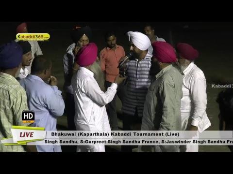 Bhakuwal (Kapurthala) Kabaddi Tournament 18 May 2017