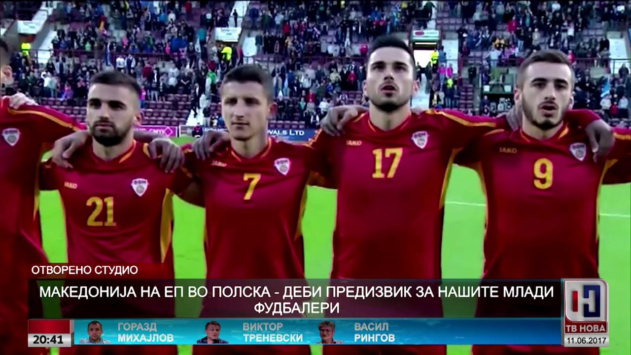 Македонија на ЕП во Полска – Деби предизвик за нашите млади фудбалери