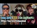 [Infinite Challenge] 무한도전 - JeongJunha X ZICO - When you're exhausted (Feat. KimJongwang) 20161231