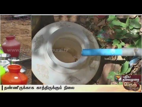 Problems-in-drinking-water-distribution-irks-Kancheepuram-residents-Details
