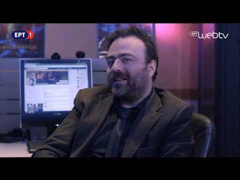 Τα Στέκια- «To Facebook»  06Αυγ2017   ΕΡΤ