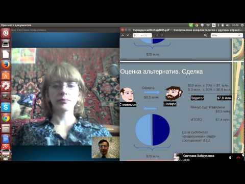 НАОС- Наилучшая Альтернатива Обсуждаемому Соглащению - DomaVideo.Ru