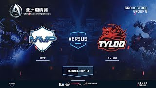 MVP vs TyLoo - CS:GO Asia Championship - map2 - de_inferno [Destroyer, Anishared]