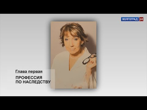 Ирина Зборовская, доктор медицинских наук, профессор