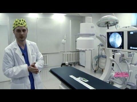 Операции без скальпеля, наркоза и осложнений