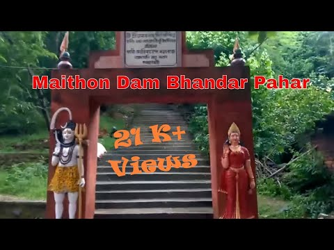 Amazing Hill Top Temple Maithon India | #uniquevideos | by unique videos