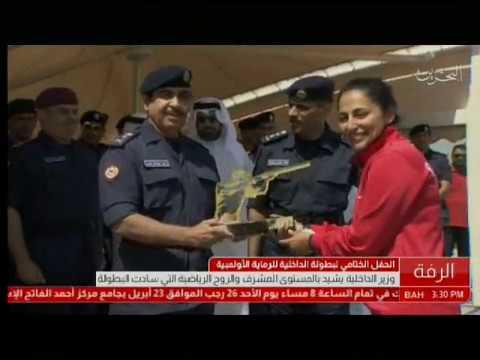 وزير الداخلية يشهد الحفل الختامي لبطولة الداخلية للرماية الأولمبية الثانية 2017/4/23