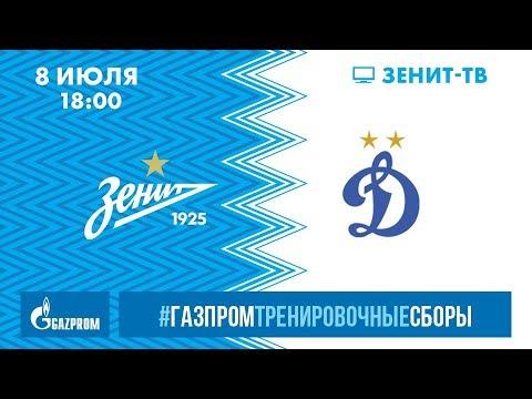 «Газпром»-тренировочные сборы: «Зенит» — «Динамо» - DomaVideo.Ru