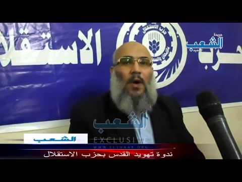 """خالد سعيد: """"العسكر يسوقون أهالي سيناء نحو الذبح"""""""