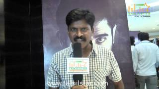 Annamalai Speaks at Salim Movie Audio Launch