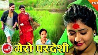 Mero Pardeshi - Bishnu Majhi & Premraj Paudel Khatri Ft. Aashir & Sagun
