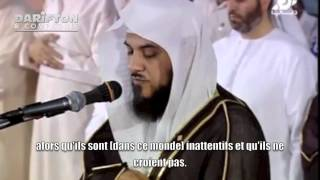 Sourate Maryam - Muhammad al-'Arifi  سورة مريم - محمد العريفي