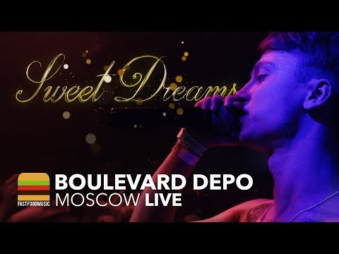 Boulevard Depo – Burnout & Unreleased Track
