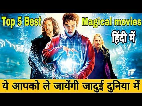5 जादुई फिल्में | Best magic Adventure movies in hindi | magical movies in hindi
