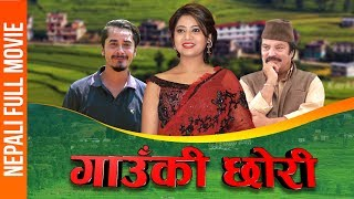 Video GAUNKI CHHORI | Full New Nepali Movie | Keki Adhikari | Gaurav Pahari (With English Subtitle) MP3, 3GP, MP4, WEBM, AVI, FLV Agustus 2018