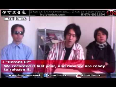 Exclusive Interview with IMARI TONES [HNTV-S02E04]