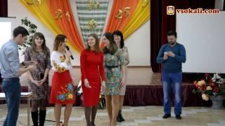 Конкурс молодих педагогів «Надія – 2017»