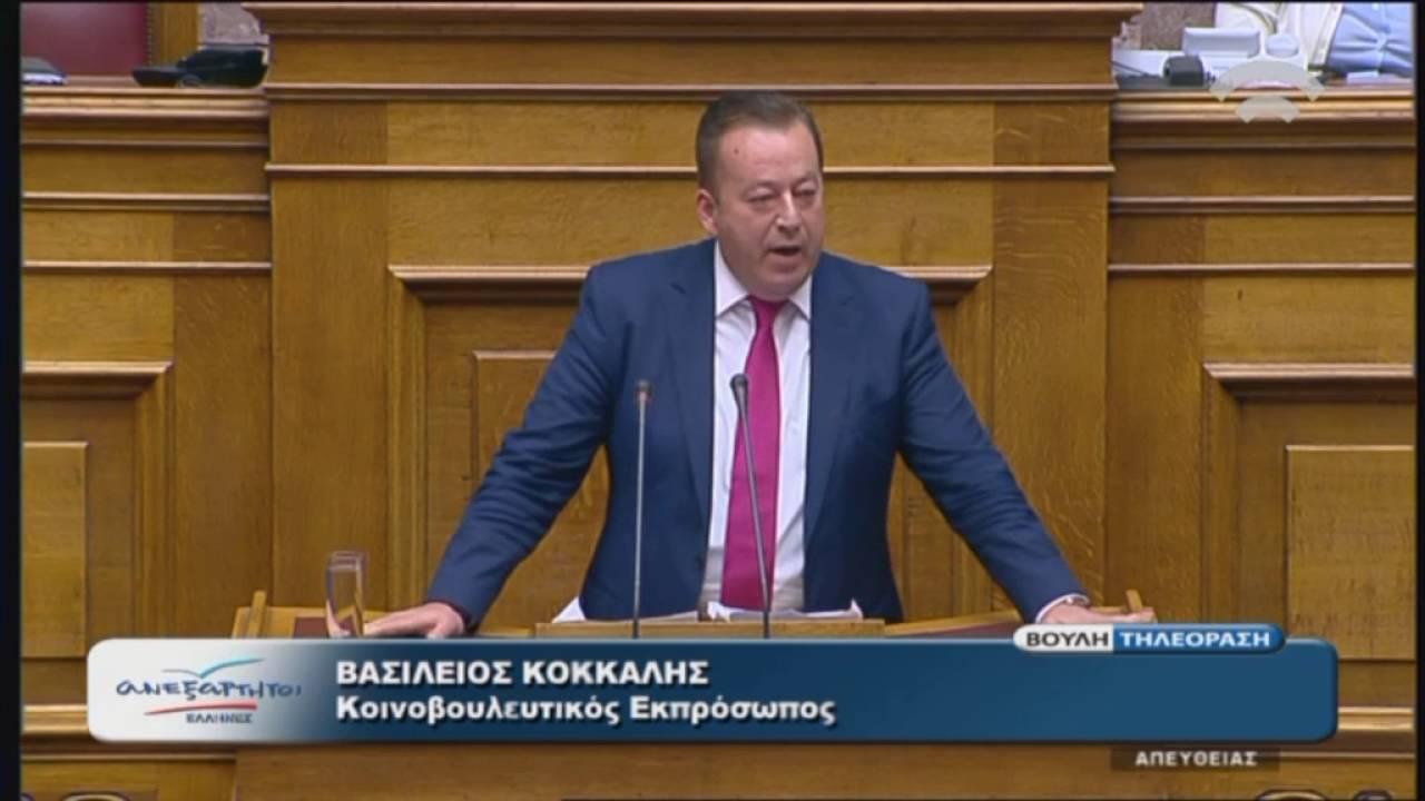 Β.Κόκκαλης(Κοιν.Εκπρόσωπος ΑΝΕΛ)(Εφαρμογή της Συμφωνίας Δημοσιονομικών Στόχων)(21/05/2016)