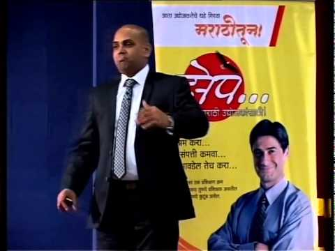 Business Coaching in Marathi By Mr. Snehal Kamble of Maharashtra Business training Board