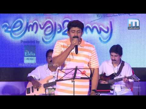 Video Asokan Singing Oru Dhalam Mathram... download in MP3, 3GP, MP4, WEBM, AVI, FLV January 2017