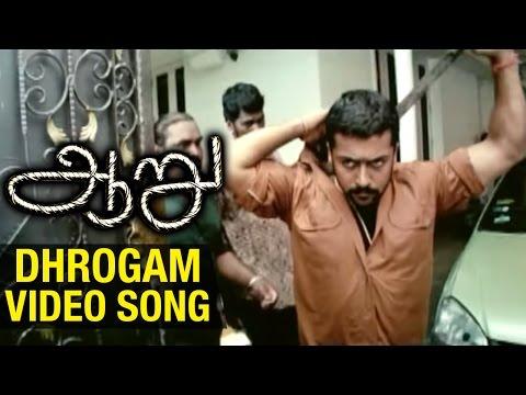Aaru Tamil Movie | Dhrogam Video Song | Suriya | Trisha | Hariharan | Devi Sri Prasad | Hari