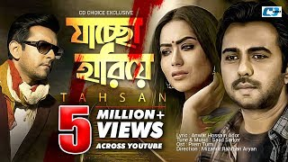 Jachcho Hariye By Tahsan  Bangla New Song 2016  Full HD