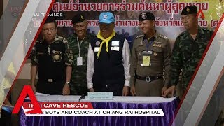 Video Thai cave rescue: All 13 saved | Full news conference MP3, 3GP, MP4, WEBM, AVI, FLV September 2018