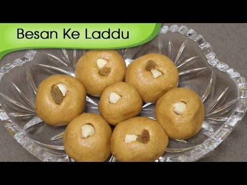 Besan Ke Laddu | Indian Sweet Dessert Recipe | Ganesh Chaturthi Special | Homemade Sweets Recipe