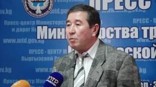 Интервью Пресс-секретарь МТиД КР К.Досумбетов БЧК рус